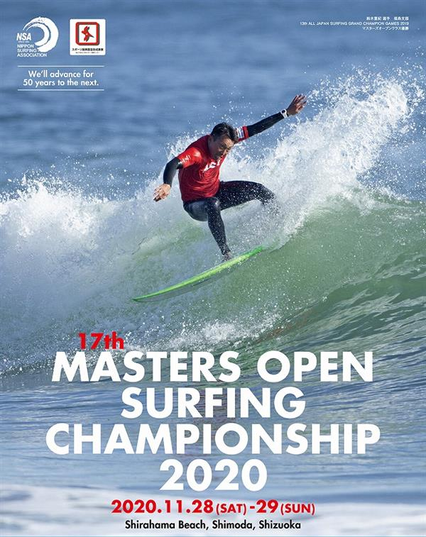17th Masters Open Surfing Championship - Shimoda 2020