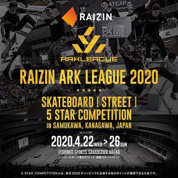 ARK League - Street - Samukawa, Japan 2020 - SUSPENDED