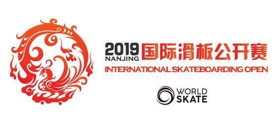 International Skateboarding Open (ISO) - Park - Nanjing, China 2019