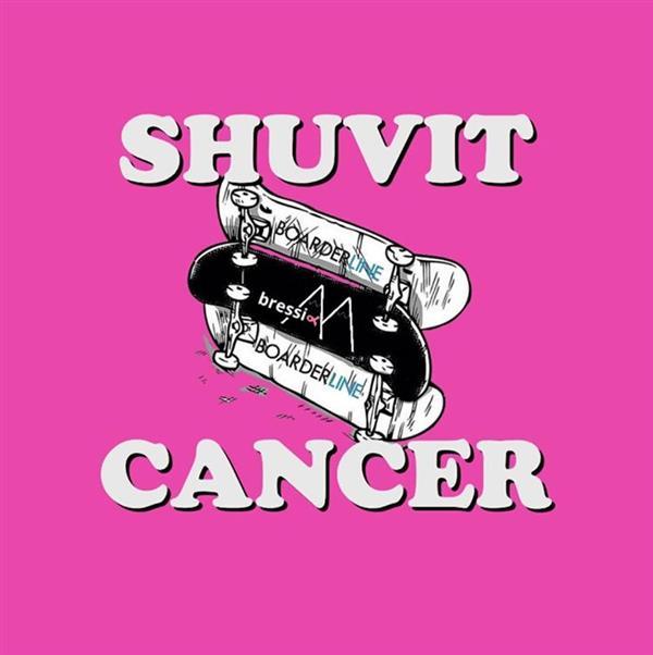 Shuvit Cancer