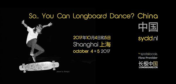 So You Can Longboard Dance? - China 2017