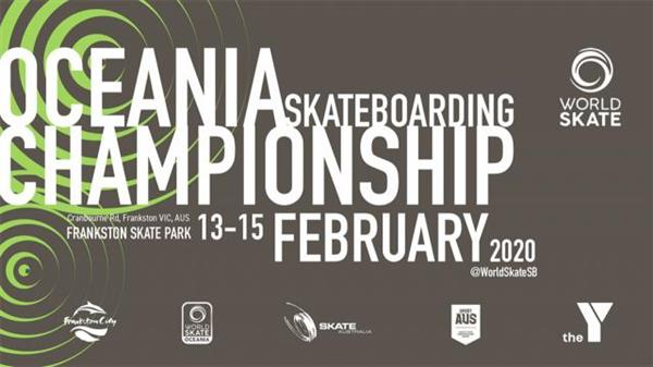 Oceania Street Skateboarding Championships - Frankston 2020