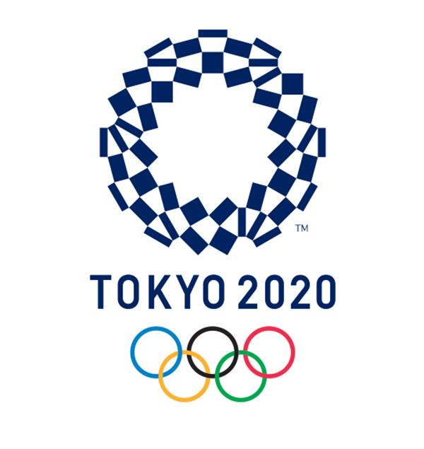 Tokyo 2020 - Street Skateboarding