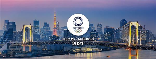 Tokyo 2020 Summer Olympics - Street Skateboarding - Tokyo 2021