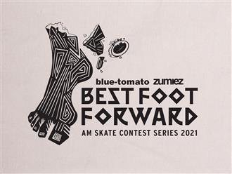The Best Foot Forward Tour is back for 2021!