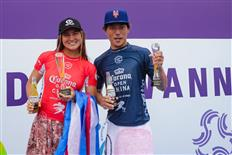 Brisa Hennessy and Shun Murakami Win Corona Open China 2020 hosted by Wanning