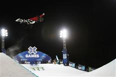 ESPN and REnextop Announce Inaugural X Games Chongli 2020 Winter Event