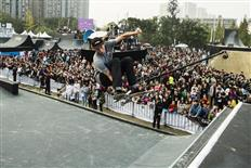 FISE World Series - The final battle - Are you ready?