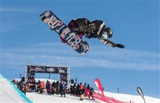 Kim & Totsuka win season's first Halfpipe World Cup at Audi Quattro Winter Games