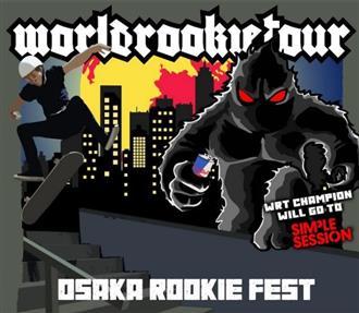 Osaka Rookie Fest 2021 Added to Tour!