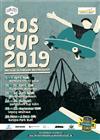 22ndGerman Skateboard Championship (COS-CUP) 2019