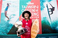 Steven Sawyer Claims Maiden World Longboard Championship at Taiwan Open of Surfing
