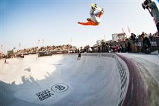 Vans Park Series 2019 Pro Tour Invitees Announced!